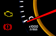 check-engine-light-is-on-now-what